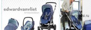 Maxi-Cosi Stella 3 в 1, Коляска Макси Кози Стелла 3 в 1 для новорожденного